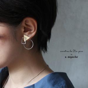 アデペシュ シトルス バックキャッチ ピアス レディース 真鍮製 幾何学 モチーフ 両耳用 大ぶり 日本製 a.depeche CIS-PI-BCT|a-depeche