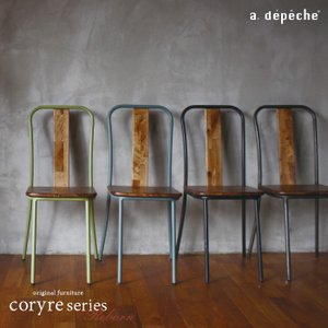 アデペシュ コリルチェア 木製 アイアン脚 アームレス 幅43.5cm 座面高さ44cm ブラック スチール グレー グリーン a.depeche 数量限定|a-depeche