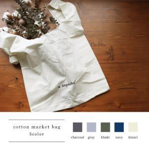 コットン マーケット バッグ cotton market bag マルシェバッグ|a-depeche