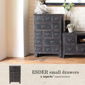 ESDER small drawers エスデル スモール ドロワーズ 掠れ具合がヴィンテージ感を演出するたくさんのひきだしがついたドロワー|a-depeche