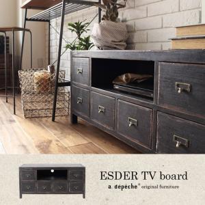 ESDER TV board エスデル テレビ ボード 掠れ具合がヴィンテージ感を演出するテレビボード|a-depeche