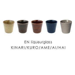 ◆サイズ:約Φ88×H82mm ◆素材:陶器 ◆生産国:日本 ◆備考:・電子レンジはご使用になれます...