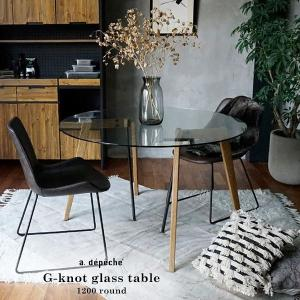 アデペシュ Gノット ガラス テーブル 1200 ラウンド 円形 ガラス天板 オーク無垢材 木製 スチールパイプ 幅120cm 4人用 a.depeche 020-GKT-GST-1200-RD|a-depeche