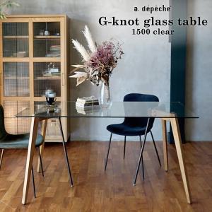アデペシュ Gノット ガラス テーブル 1500 クリア ガラス天板 オーク無垢材 木製 スチールパイプ 幅150cm 4人用 6人用 予約受付中|a-depeche