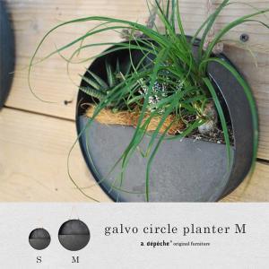 ガルボ サークル プランター M galvo circle planter M ブリキと麻ひもの組合わせが特徴的な無骨なプランター|a-depeche