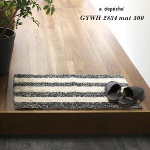 ラグマット 玄関マット 『GYWH 2834 マット 500』 室内 おしゃれ シャギー 50x80 幾何学 柄 コットン 長方形 天然素材 シンプル 大人|a-depeche