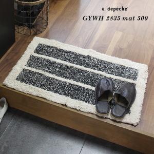 玄関マット シャギー 『GYWH 2835 マット 500』 室内 ラグマット おしゃれ 50x80 幾何学 柄 コットン 長方形 天然素材 シンプル 大人 『予約受付中』|a-depeche