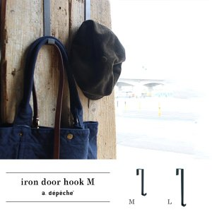 アイアン ドアフック Mサイズ 『アイアン ドア フック 黒 シンプル メンズライク インダストリアル おしゃれ ドア 装飾 インテリア 雑貨』|a-depeche