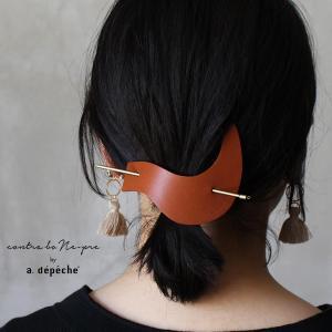 かんざし 簪  『 レザー ヘアピン 001 』 革 レザー 本革 一本 シンプル 普段使い ヘアアクセサリー 髪飾り 和装 ヘアピン ヘア アクセサリー|a-depeche
