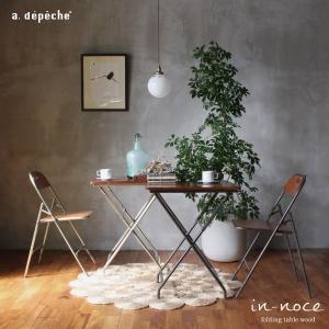 折りたたみ 机 木製 『インノーチェ フォールディング テーブル ウッド』 60cm 送料無料 アイアン 四角 小さい メンズライク ナチュラル インダストリアル 北欧|a-depeche