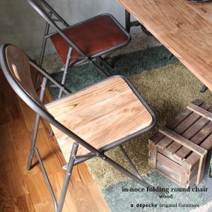 インノーチェ フォールディング ラウンド チェア ウッド in-noce folding round chair wood 折り畳んでコンパクトに収納できるチェア|a-depeche