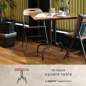 インノーチェ スクエア テーブル in-noce square table テーブル ちょっとしたワークスペースに使いたい正方形のテーブル|a-depeche