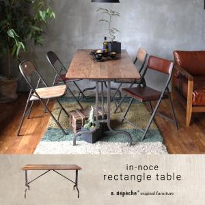 インノーチェ レクタングル テーブル in-noce rectangle table テーブル 小振な大きさが使い易いテーブル|a-depeche