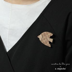 コントラボネプレ ミュージアムフォーミー MUSEUM FOR ME  ブローチ バード 鳥 小鳥 モチーフ ウォルナット 日本製 アデペシュ adepeche contra bo nepre|a-depeche