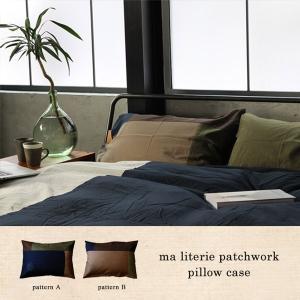 マ リトゥリ パッチワーク ピローケース ma literie patchwork pillow case 肌触りの良い枕カバー|a-depeche