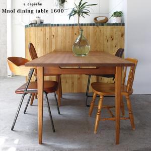 ムノル ダイニング テーブル 1600 Mnol dining table 1600 永く使いたいナチュラルモダンな机|a-depeche