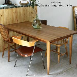 ムノル ダイニング テーブル 1800 Mnol dining table 1800 永く使いたいナチュラルモダンな机|a-depeche