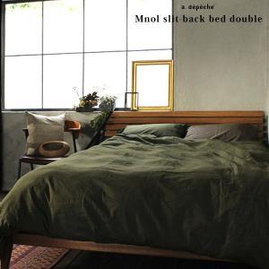 ムノル スリットバック ベッド 『ダブル』 Mnol slit-back bed 『double』 チーク無垢材の風合いを感じながら過ごす 『送料無料』|a-depeche