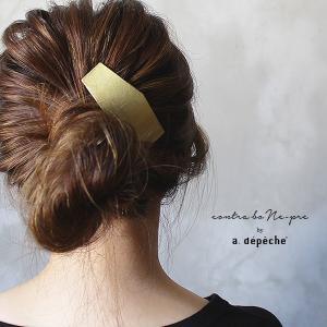 ヘアコーム コーム型  『ミュゼリ ヘアコーム ヘキサゴン』ヘアアクセサリー コーム ヘアアクセ おしゃれ シンプル ゴールド 髪飾り かんざし 真鍮 きれいめ|a-depeche