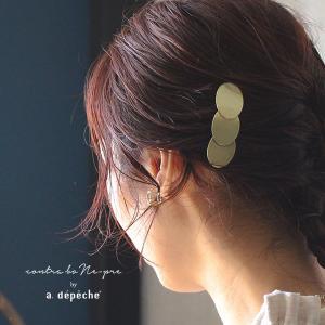 ヘアアクセサリー 櫛  『ミュゼリ ヘアコーム オーバル ラウンド』コーム ヘアコーム コーム型 ヘアアクセ おしゃれ シンプル ゴールド 髪飾り かんざし 真鍮|a-depeche