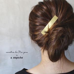 コーム ヘアアクセサリー  『ミュゼリ ヘアコーム レクタングル』髪飾り ヘアコーム コーム型 おしゃれ シンプル ゴールド かんざし 真鍮 きれいめ ヘアアクセ|a-depeche