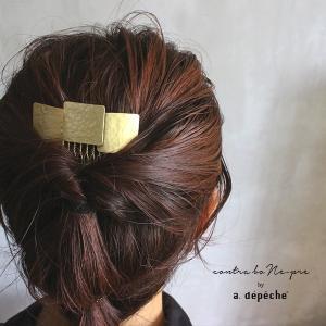 髪飾り コーム  『ミュゼリ ヘアコーム スクエア』ヘアアクセサリー ヘアコーム コーム型 ヘアアクセ おしゃれ シンプル ゴールド かんざし 真鍮 きれいめ|a-depeche