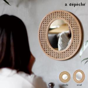 アデペシュ ミュレ ラタンミラー 丸形 楕円型 幅約30cm 壁掛け鏡 ベージュ a.depeche MUR-TRC-OV MUR-TRC-CC 予約受付中|a-depeche