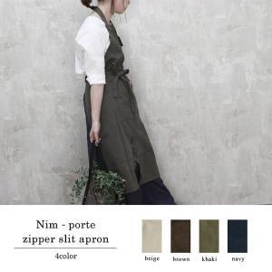 Nim-porte zipper slit apron ナン・ポルテ ジッパー スリット エプロン ジッパー部分がアクセントになった男女問わず使いたいエプロン|a-depeche