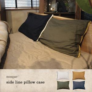 nosque side line pillow case ノスク サイド ライン ピロー ケース 海外のベッドリネンを彷彿とさせるベーシックな枕カバー|a-depeche