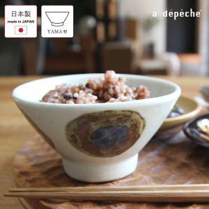 アデペシュ オトハ ボウル 鰯 020-OTH-BL-IWASHI お茶碗 美濃焼 陶器 直径11.3cm 大人用 日本製  OTOHA adepeche|a-depeche
