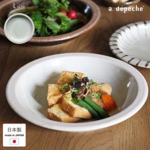 adepeche オトハ OTOHA  わたしのプレート L 塩 しお 直径約22.5cm 陶器 日本製 和 モダン カフェ風 食器  020-OTH-WPL-L-SIO アデペシュ 大皿 パン皿|a-depeche