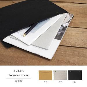 プルパ ドキュメントケース PULPA document case デスク上の整理やもち運びにも便利なドキュメントケース|a-depeche