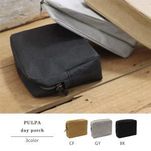 プルパ デイ ポーチ PULPA day porch ドイツ製のクラフトパルプを使用した丈夫なケース|a-depeche