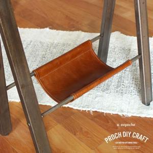テーブル用 手荷物ラック 『プロック DIY クラフト レザー フォー アート ダイニングテーブル』 革 吊り下げラック 手荷物棚 机 パーツ|a-depeche