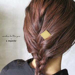 簪 一本  『ロチカ スクエア ヘアスティック』ヘアアクセサリー かんざし シンプル 普段使い ゴールド 和装 留め袖 和 ヘアピン ヘアスティック 真鍮 日本製|a-depeche