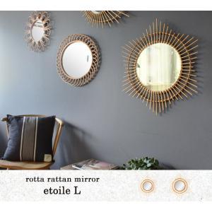 ロッタ ラタン ミラー エトワール L rotta rattan mirror etoile L|a-depeche