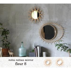 ロッタ ラタン ミラー フルール S rotta rattan mirror fleur S|a-depeche