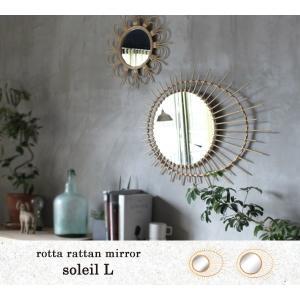 ロッタ ラタン ミラー ソレイル L rotta rattan mirror soleil L|a-depeche