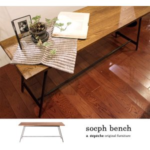 socph bench ソコフ ベンチ 送料無料|a-depeche