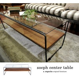 ソコフ センターテーブル socph center table|a-depeche