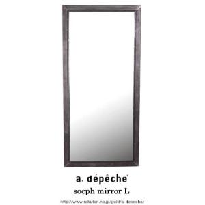 socph mirror (L)ソコフ ミラー (L)|a-depeche