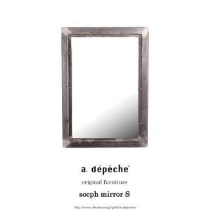 socph mirror (S) ソコフ ミラー (S)|a-depeche