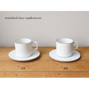 standard line cup&saucer スタンダードライン カップ&ソーサー  木の温もりに、ベストなテーブルウェア|a-depeche