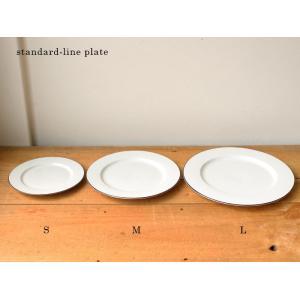 standard line plate M スタンダードライン プレート 木の温もりに、ベストなテーブルウェア|a-depeche
