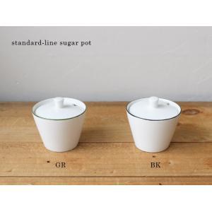 standard line sugar pot スタンダードライン シュガーポット  木の温もりに、ベストなテーブルウェア|a-depeche