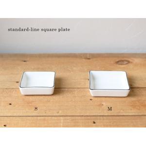 standard line square plate M スタンダードライン スクエア プレート M 木の温もりに、ベストなテーブルウェア|a-depeche