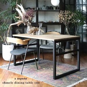 adepeche シュメール ダイニングテーブル 1350 横幅135cm 奥行き78cm 高さ73cm オーク アッシュ 修正無垢材 木製 天然木 スチール アデペシュ 4人掛け 4人用|a-depeche