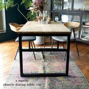 adepeche シュメール ダイニングテーブル 1500 横幅150cm 奥行き78cm 高さ73cm オーク アッシュ 修正無垢材 木製 天然木 スチール アデペシュ 4人掛け 4人用|a-depeche