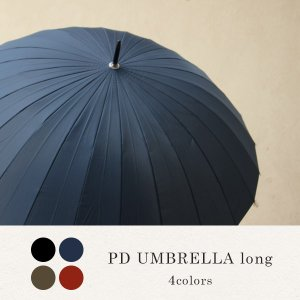 傘 PD アンブレラ ロング PD UMBRELLA long 24本骨傘 洋服・和服どちらでも合います。|a-depeche