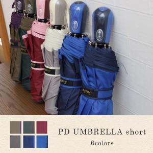 傘 PD アンブレラ ショート PD UMBRELLA short 片手で閉じられる便利な自動開閉式の折り畳み傘|a-depeche